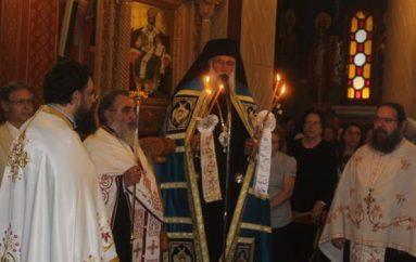 Αρχιερατικός εσπερινός του Αγίου Πνεύματος στην Κέρκυρα (ΦΩΤΟ)