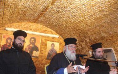Ιερατική Σύναξη στην Ι.Μητρόπολη Κερκύρας (ΦΩΤΟ)