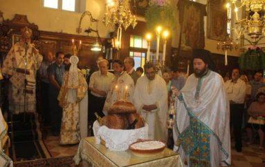 Η Εορτή των Αγίων Πάντων στην Ι.Μ. Κερκύρας (ΦΩΤΟ)