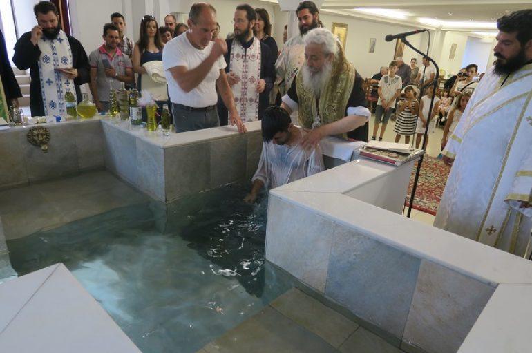 Οκτώ νέους κατηχουμένους βάπτισε ο Μητροπολίτης Φθιώτιδος (ΦΩΤΟ)