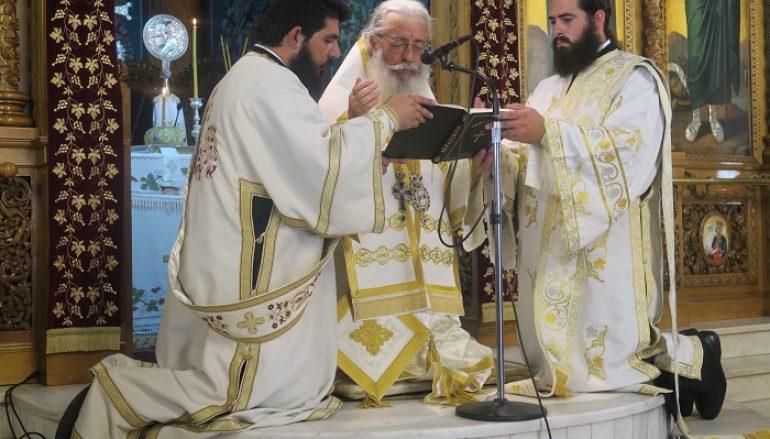 Φθιώτιδος Νικόλαος: «Να στηρίζουμε τις προσπάθειες του Οικουμενικού μας Πατριάρχη για Ενότητα» (ΦΩΤΟ)