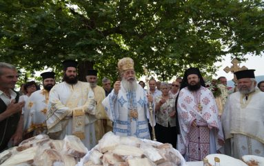 Η εορτή του Αγίου Πνεύματος στο χωριό Μεγάλη Κάψη της Δυτικής Φθιώτιδος (ΦΩΤΟ)