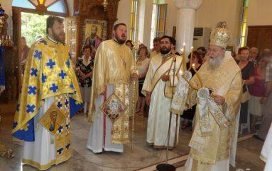 Αρχιερατική Θ. Λειτουργία στον Ι. Ναό Απ. Παύλου στην Αρχαία Κόρινθο (ΦΩΤΟ)
