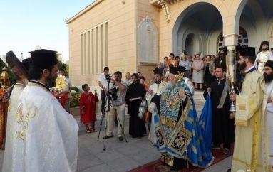Η Κόρινθος υποδέχθηκε τα χαριτόβρυτα λείψανα των Αγίων της (ΦΩΤΟ)
