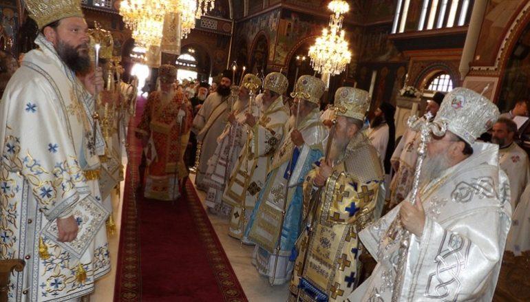 Πολυαρχιερατικό Συλλείτουργο στον Καθεδρικό Ι. Ναό Απ. Παύλου Κορίνθου (ΦΩΤΟ)