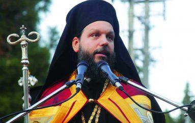 Νέας Ιωνίας Γαβριήλ: «Η Εκκλησία να θέσει την εκπαίδευση ως προτεραιότητά της»