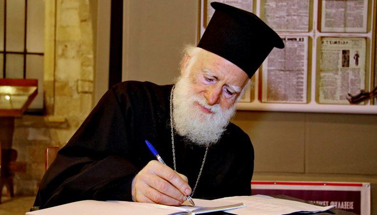 Αρχιεπίσκοπος Κρήτης: «Να προχωρήσουν οι διαδικασίες παρά τις αντιδράσεις κάποιων Εκκλησιών»