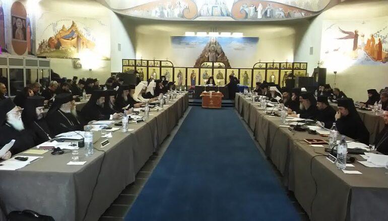 Ο π. Ιωάννης Χρυσαυγής μιλάει για τους στόχους της Αγίας και Μεγάλης Συνόδου