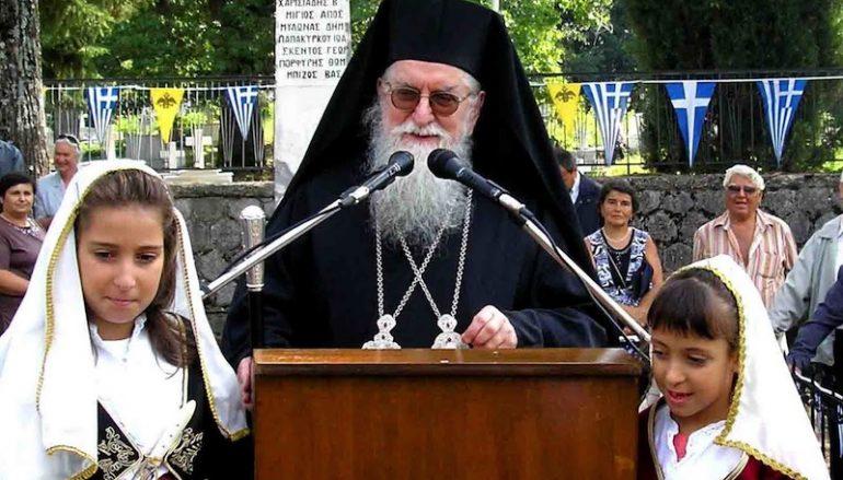 Κονίτσης: Ο κ. Κοτζιᾶς νοιάζεται περισσότερο γιὰ τὴν ἔνταξη τῆς Ἀλβανίας στὴν Ε.Ε.