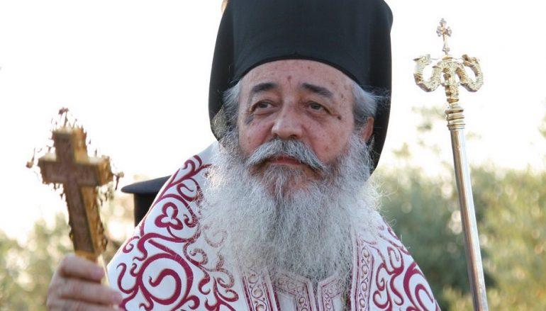 Πνευματική ανθοδέσμη στο Μητροπολίτη Φθιώτιδος κ. Νικόλαο