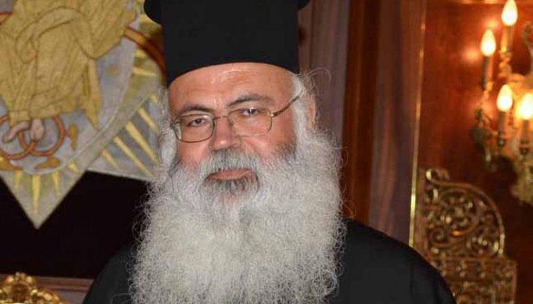 Ο Μητροπολίτης Πάφου προς όσους «πάσχουν» από ομοφυλοφιλία (ΒΙΝΤΕΟ)