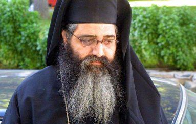 """Μητροπολίτης Μόρφου Νεόφυτος: """"Εκκλησία και ετερόδοξοι"""""""