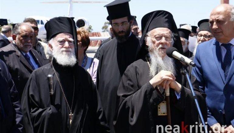Οικ. Πατριάρχης από Κρήτη: «H απόφαση κάποιων να μην έρθουν θα τους βαραίνει» (ΦΩΤΟ-ΒΙΝΤΕΟ)