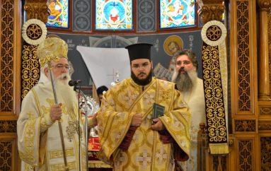 Νέος Διάκονος στην Ιερά Μητρόπολη Δημητριάδος (ΦΩΤΟ)