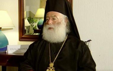 Ο Πατριάρχης Αλεξανδρείας μιλά στο Κρήτη TV για την Ορθοδοξία στη Σύγχρονη Εποχή (BINTEO)