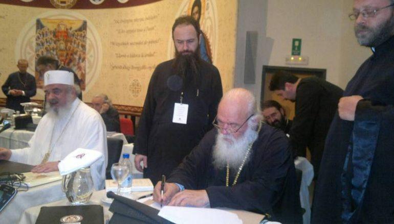 Υπογράφονται τα συμφωνηθέντα κείμενα της Αγίας και Μεγάλης Συνόδου (ΦΩΤΟ)