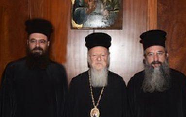 Ο Μητροπολίτης Ρεθύμνης στο Φανάρι για τα ονομαστήρια του Οικουμενικού Πατριάρχη