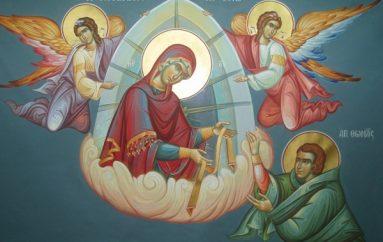Πώς έφθασε στο Άγιον Όρος η Αγία Ζώνη της Παναγίας