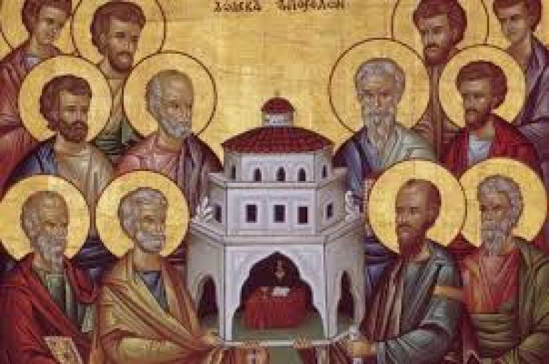 """""""Διάδοχοι των Αποστόλων"""" του Αρχιμ. Ιακώβου Κανάκη"""