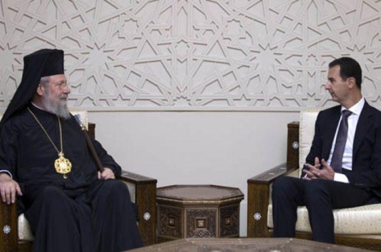 """Αρχιεπίσκοπος Κύπρου: """"Μονιασμένος ο Συριακός λαός"""""""