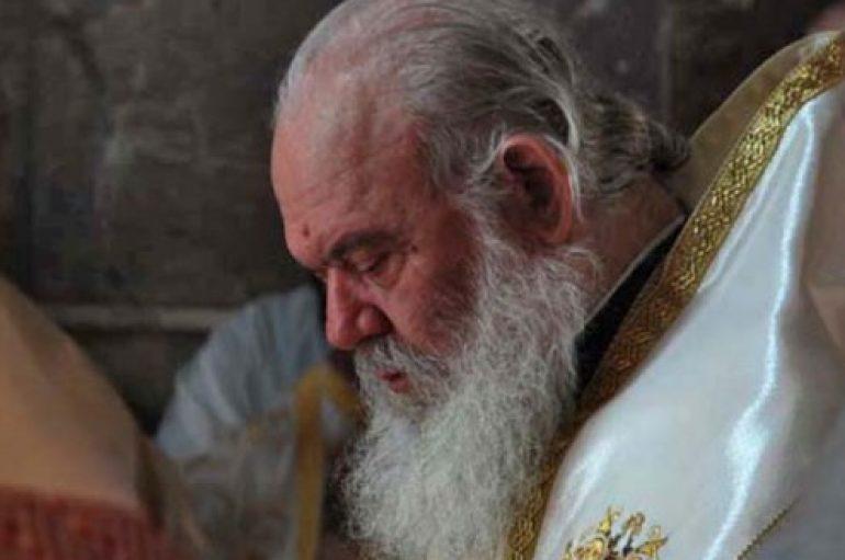Στην Ι. Μονή του Αγ. Ιωάννου Θεολόγου  Σουρωτής ο Αρχιεπίσκοπος (ΦΩΤΟ)