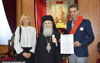 Ο Πρόεδρος της Νέας Δημοκρατίας στον Πατριάρχη Ιεροσολύμων (ΦΩΤΟ-ΒΙΝΤΕΟ)