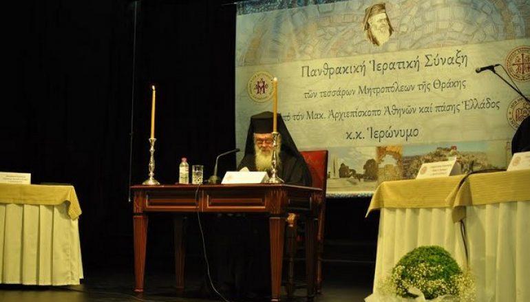 Αρχιεπίσκοπος: «Για το καλό της πατρίδας, είναι αναγκαίες οι καθαρές σχέσεις Εκκλησίας – Πολιτείας»