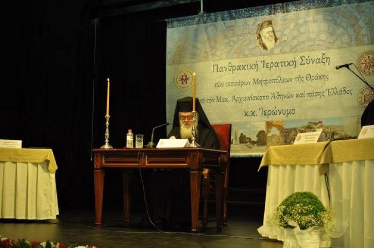 """Αρχιεπίσκοπος: """"Για το καλό της πατρίδας, είναι αναγκαίες οι καθαρές σχέσεις Εκκλησίας – Πολιτείας"""""""