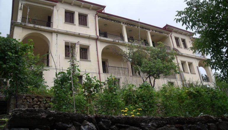 Το Γηροκομείο Καστοριάς δεν μπορεί να πληρώσει τον ΕΝΦΙΑ