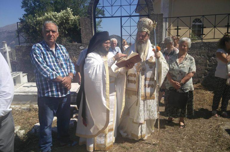 Η εορτή της Παναγίας των Βλαχερνών στην Ι. Μ. Κεφαλληνίας (ΦΩΤΟ)