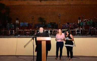 Μουσική φιλανθρωπική εκδήλωση της Ι. Μ. Κυδωνίας (ΦΩΤΟ)