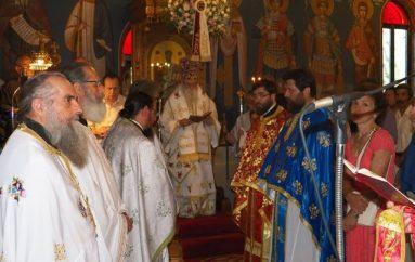 Η εορτή του Αγίου Παντελεήμονος στο Ασκληπιείο Νοσοκομείο Βούλας (ΦΩΤΟ)