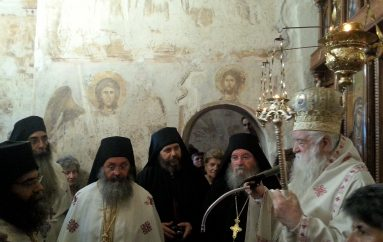 Η Επαναλειτουργία της Παλαιάς Ιεράς Μονής Ταξιαρχών Αιγιαλείας (ΦΩΤΟ)