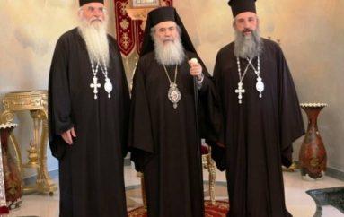 Οι Μητροπολίτες Ρεθύμνης και Μεσογαίας στο Πατριαρχείο Ιεροσολύμων (ΦΩΤΟ)