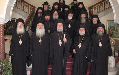 Έκτακτη συνεδρία της Ιεράς Συνόδου της Εκκλησίας της Κύπρου