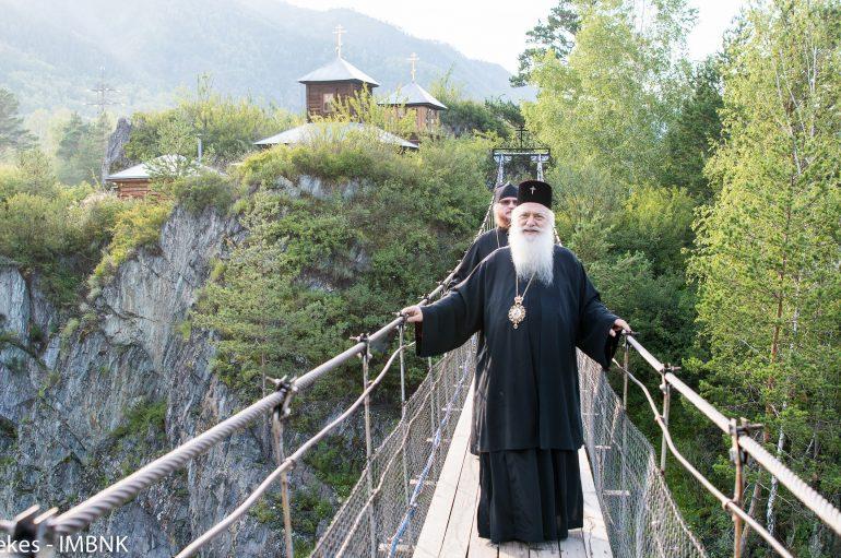Ο Μητροπολίτης Βεροίας στο Κρατίδιο Αλτάυ της Ρωσικής Ομοσπονδίας (ΦΩΤΟ)