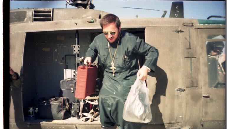 Νεκρολογία + Αρχιμανδρίτης Δημήτριος Ζώρζος – Αντισυνταγματάρχης Σ.Σ.Ι. (ΦΩΤΟ)