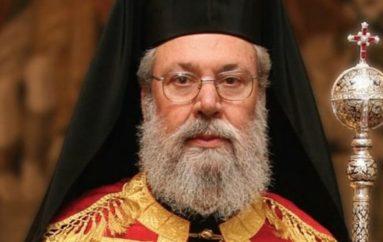 Επίσκεψη του Αρχιεπισκόπου Κύπρου στη Συρία
