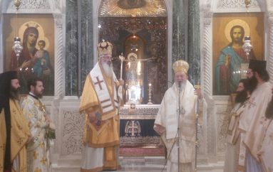 Αρχιερατικό Συλλείτουργο στον Άγιο Ιωάννη το Ρώσσο (ΦΩΤΟ)