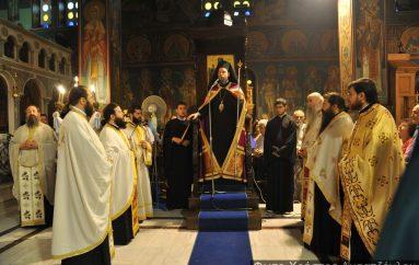 Αρχιερατικός Εσπερινός στoν Ι.Ν. Αγίας Ευφημίας Ν. Χαλκηδόνος (ΦΩΤΟ)