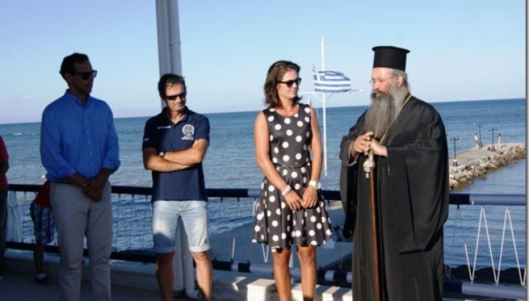 Ο Μητροπολίτης Κίτρους στο Ναυτικό Όμιλο Κατερίνης (ΦΩΤΟ)