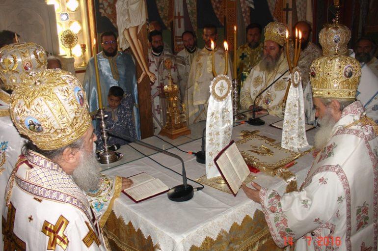 Η πανήγυρις του Αγίου Νικοδήμου του Αγιορείτου στη Νάξο (ΦΩΤΟ)