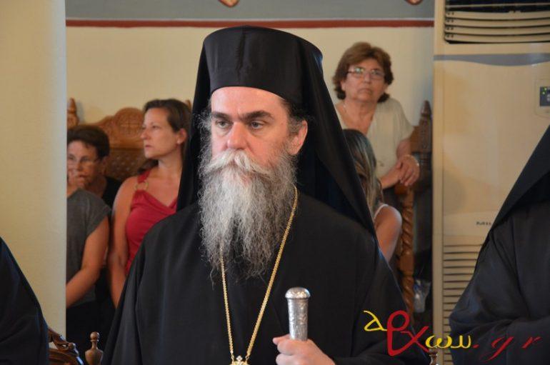 Τα Ονομαστήρια του Επισκόπου Επιδαύρου Καλλινίκου