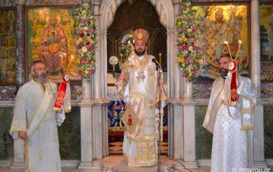 Η εορτή του Αγίου Παντελεήμονος στην Ιερά Νήσο Τήνο (ΦΩΤΟ)