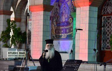 Ομιλία Ιεραποστόλου στον Ιερό Ναό Ευαγγελίστριας Ναυπλίου (ΦΩΤΟ)