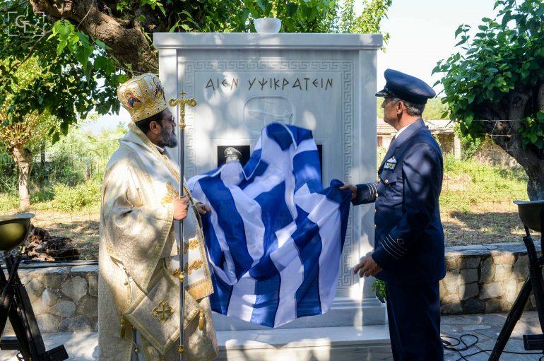Η Ιερά Μητρόπολη Μεσσηνίας τίμησε πεσόντες Αεροπόρους (ΦΩΤΟ)
