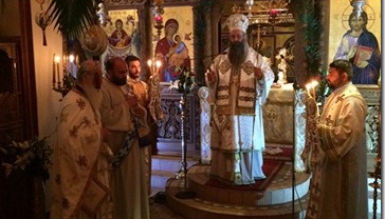Η εορτή της Αγίας Ειρήνης της Χρυσοβαλάντου στην Ι. Μ. Κίτρους (ΦΩΤΟ)