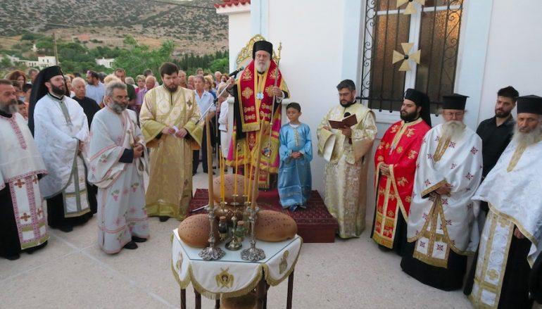 Η εορτή του Προφήτη Ηλία στο Επισκοπείο της Σύρου (ΦΩΤΟ)