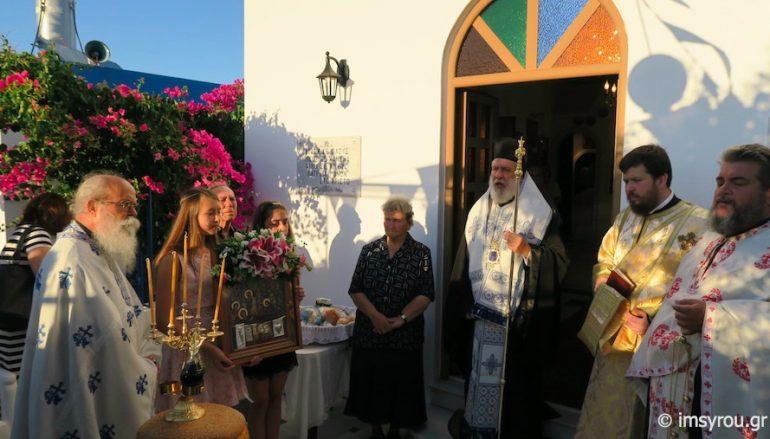 Εσπερινός της Αγίας  Άννης στην περιοχή της Αζολίμνου (ΦΩΤΟ)