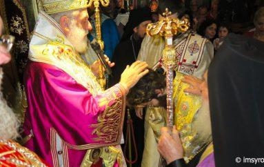Χειροτονία Διακόνου από τον Μητροπολίτη Σύρου στην Άνδρο (ΦΩΤΟ)